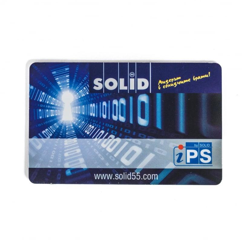 безконтактактна карта за отключване на блиндирана входна врата Солид 55