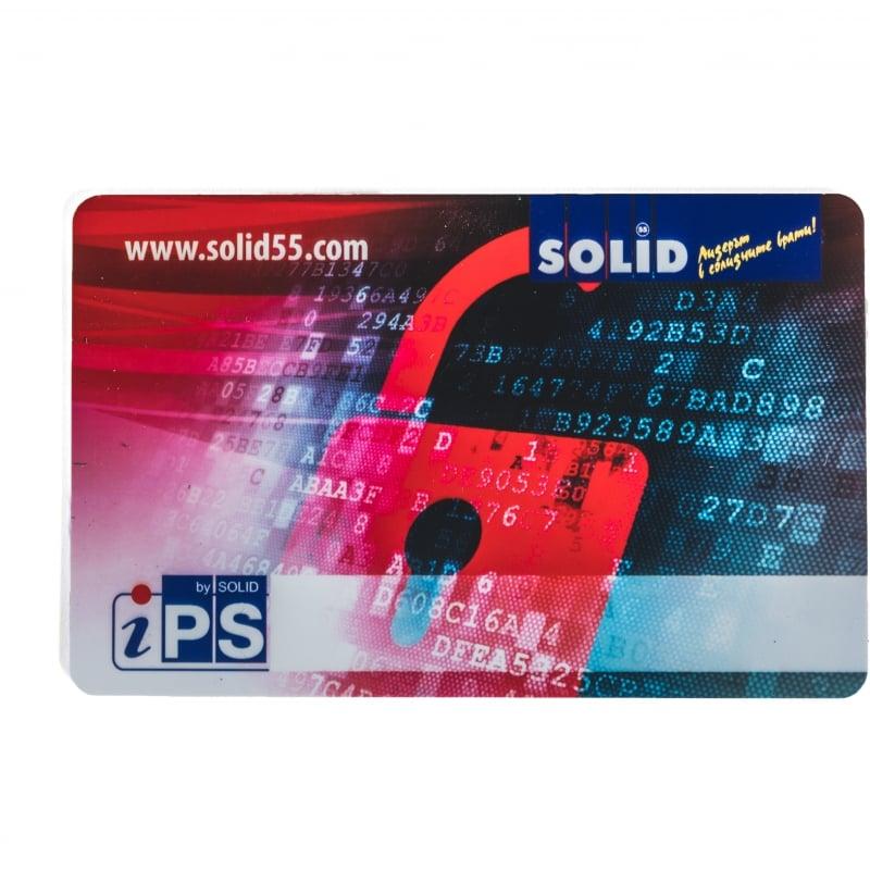 безконтактактна карта за отключване на блиндирана врата Солид 55 със защита от копиране